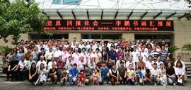 天津SOS儿童村书画特长班学员李鹏个人作品汇报展开幕