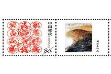 邮票、明信片、电话磁卡上的刘云生绘画艺术