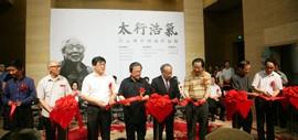 高清图:太行浩气—吕云所中国画遗作展在中国美术馆举行