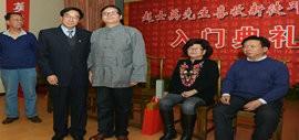 高清图:著名书画家赵士英先生喜收新徒邓金城入门典礼举行