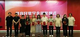 """天津美术学院设立""""景育民奖学金"""" 培养公共艺术专业人才"""