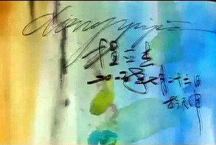 视频:国际油画大师程亚杰的色彩理想国