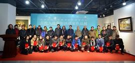 天津画院青年美术创作研究中心首批入选青年油画家作品展开幕