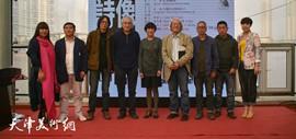高清图:诗象与图銘·当代诗人绘画艺术展在梅江国际艺术馆开幕