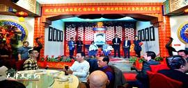 相声表演艺术家魏文亮八十高龄再收寇艺、杨钰海、常松、郑斌四高徒