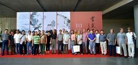 李墨画展在天津隆重开幕 全方位展示其卓越的艺术成就
