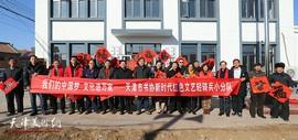 天津市书法家深入宝坻区南王庄村 为市水务集团一线职工送福迎春