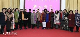 """庆""""三八""""裁红点翠-天津女子画院第十五届国画精品展在西洋美术馆开幕"""
