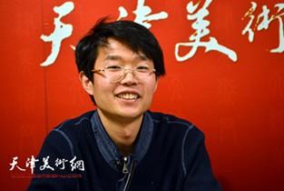 视频:青年画家王盟做客天津美术网