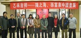 高清图:陈之海、孙富泉中国画展在天津图书大厦开展 喜迎乙未羊年
