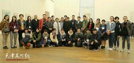 筑梦新时代-天津第九届青年美术节暨天津市青年美术书法作品展开幕