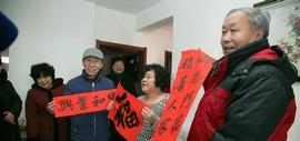 """高清图:天津百名书法家""""送万福进万家""""活动走进东丽军粮城"""