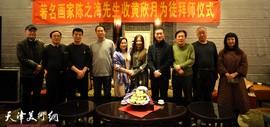 天津画家陈之海收黄欣月为徒 系统传授传统花鸟画