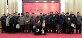 纪念黄士俊诞辰103周年师生作品展在西洋美术馆开展