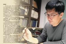 组图:著名书法家崔寒柏2017农历丁酉年台历欣赏