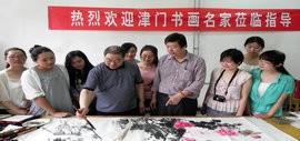 高清图:津门书画名家走进师大校园与师生交流