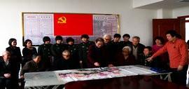 高清图:瑞江书画院组织书画名家进警营慰问子弟兵