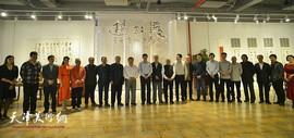 游于艺-尹沧海书法小品展在风泉清听艺术馆开幕