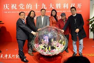 视频:庆祝党的十九大胜利召开-天津画院美术作品展
