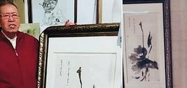 天津著名画家王明亮作品《和合共生》被中国驻圣但尼总领馆永久收藏