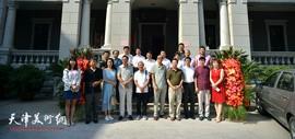 喜迎十九大,共圆中国梦-绘画作品公益展在天津市文物公司开展