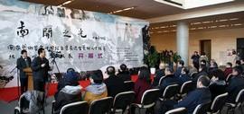 中国绘画意象造型艺术人才培养结项成果汇报展在天津美术馆开展