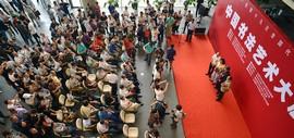 鉴古开今 翰墨薪传─中国书法艺术大展在天津美术馆开幕