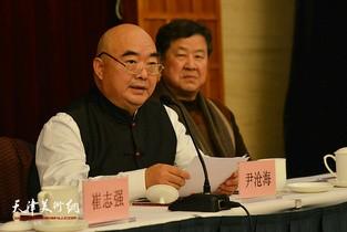 视频:天津政协书画艺术研究会换届 尹沧海任会长