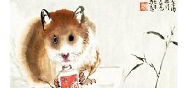 """""""鼠咬天开""""——著名画家肖培金农历庚子鼠您有福年历"""
