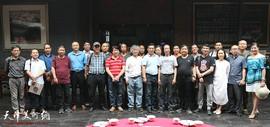 著名花鸟画家贾宝珉史如源作品巡回展在天津古燕斋开幕