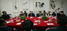 高清图:孙伯翔先生书画艺术研讨会在天津荣宝斋举行