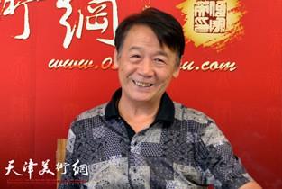 天津画虎名家赵玉山做客天津美术网访谈实录