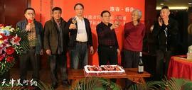 巨龙画院书画名家齐聚江泽福轩 挥毫庆祝网站正式开通
