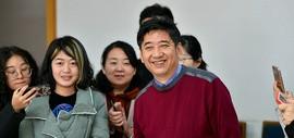 王爱宗教授南开大学开讲:坐望云起—中国画的精神家园