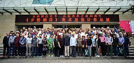 规模空前 盛大开幕:天津工艺美院616艺术沙龙百人展精彩亮相