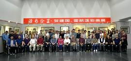 溢彩纷呈-贺建国霍然泼彩艺术展在天津图书馆开幕