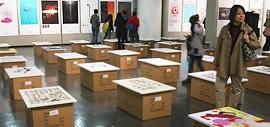 """高清图:""""2013亚洲联盟超越设计展""""在天津美术学院开幕"""