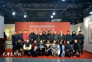视频:2017天津画院青创中心中国画作品展