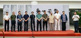 """""""素心若雪-肖培金中国画展""""在天津滨海新区开幕"""