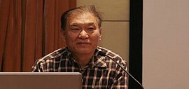 """高清图:何延喆在""""天博讲堂""""开讲清代绘画艺术"""