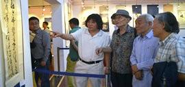高清图:天津市举办梁崎先生诞辰105周年纪念活动