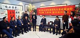 著名书法家张建华先生喜收新徒暨马弘刚、王贵来、张卉雨拜师仪式举行