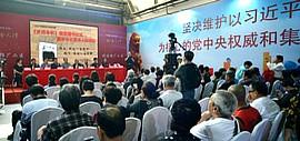 《岁月本长》首发赠书暨孙本长艺术人生论坛在天津春季书展举行