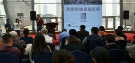 高清图:马树青绘画艺术展在梅江国际艺术馆举行