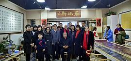 津门书法家张金忠个人书法藏品展在庄沅轩艺术馆举行