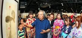 中国当代名家霍春阳书画艺术展在日本东京受到社会各界高度赞誉