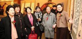 高清图:翰墨芳华—JBO体育市女子诗词联墨展在中国楹联博物馆开幕