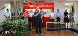 滨海新区第八届社区文化艺术节之寨上街书法艺术节在唐云来艺术馆开幕
