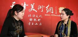 天津美术网书画名家访谈室落户津门文化旺地鼓楼 首期专访女画家李悦