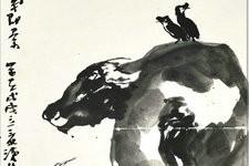 尹沧海教授牛作品欣赏:雄健的生命力质感